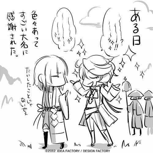 千鬼丸_1.jpg