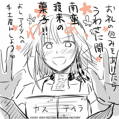 千鬼丸_2.jpg