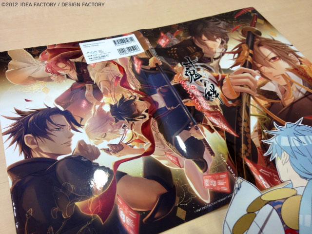 http://blog.otomate.jp/staffblog/00012708.jpg