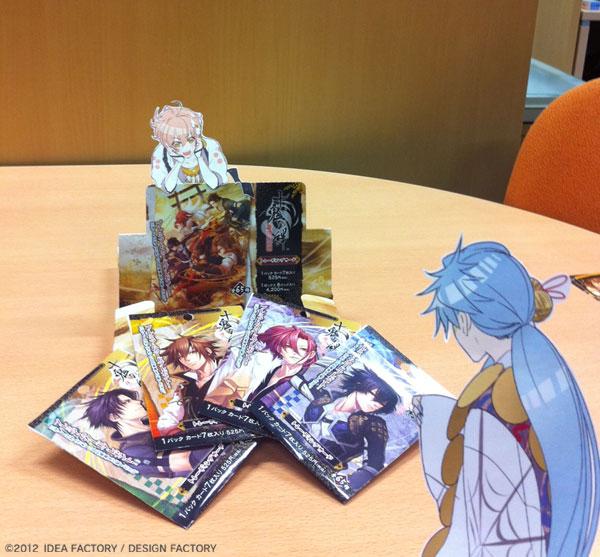 http://blog.otomate.jp/staffblog/00012727.jpg