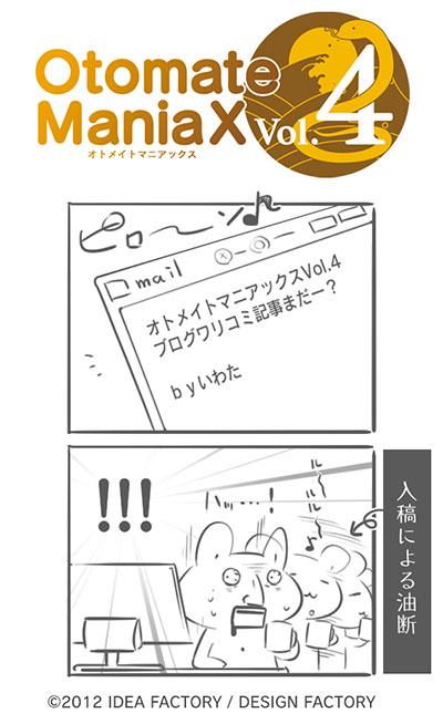 Mni4_00.jpg