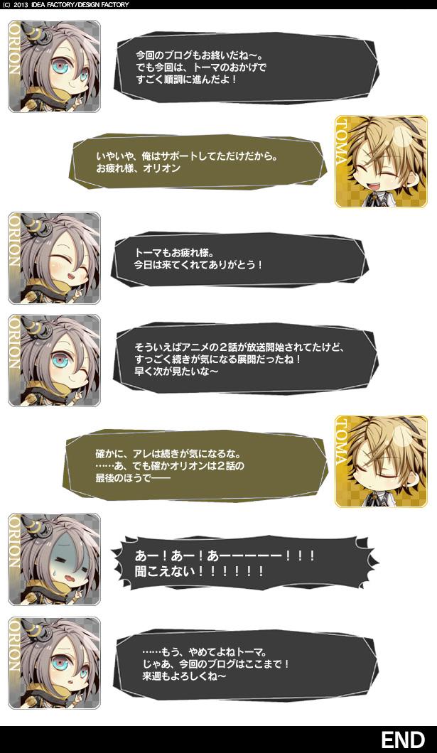 0116キャラ会話2.jpg