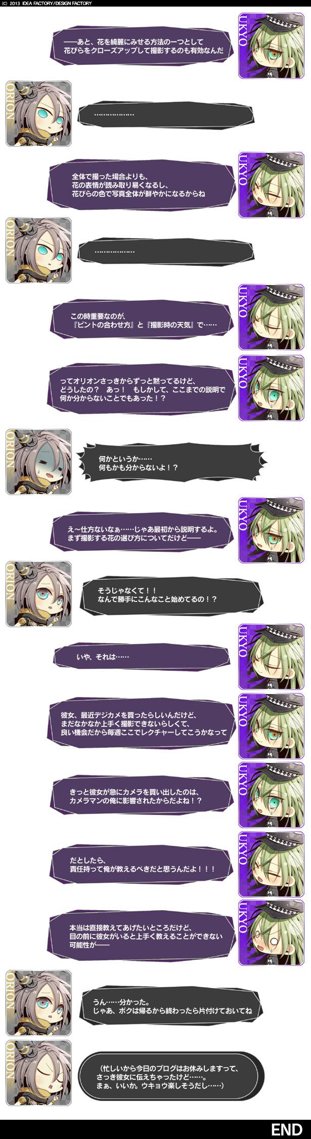 0212キャラ会話2.jpg