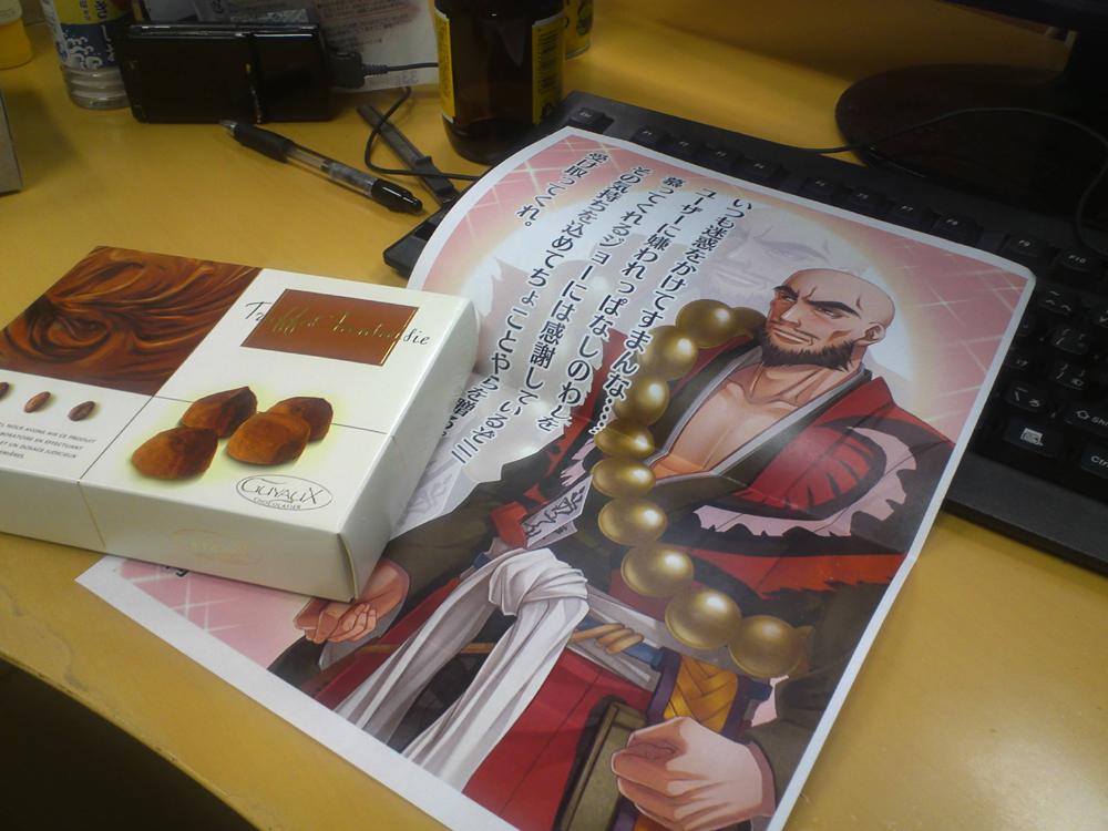 http://blog.otomate.jp/staffblog/00013385.jpg