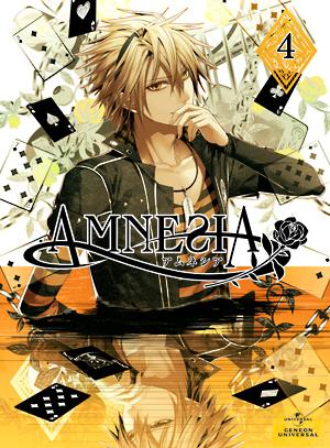 amnesia_slv_v4_0611.jpg