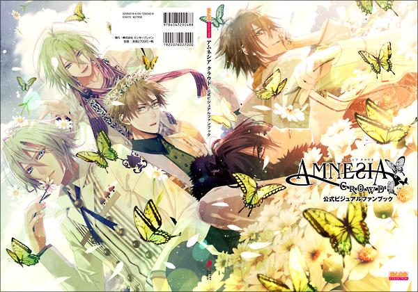 amc_cover_sample.jpg