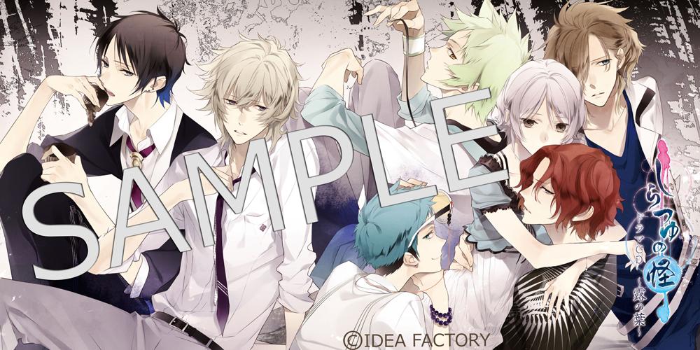 http://blog.otomate.jp/staffblog/00014726.jpg