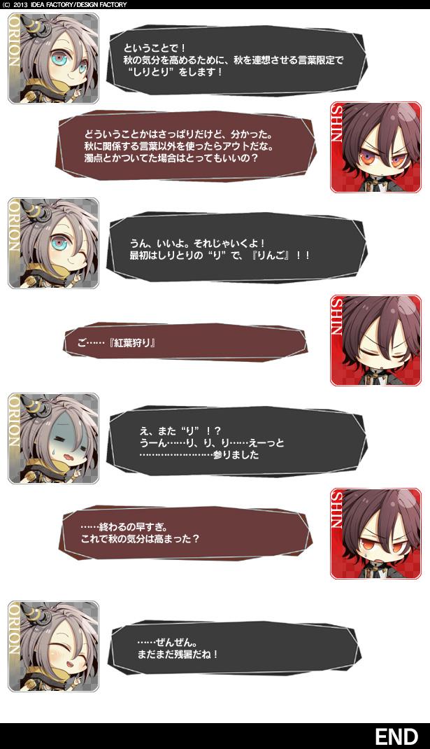 0917キャラ会話2.jpg