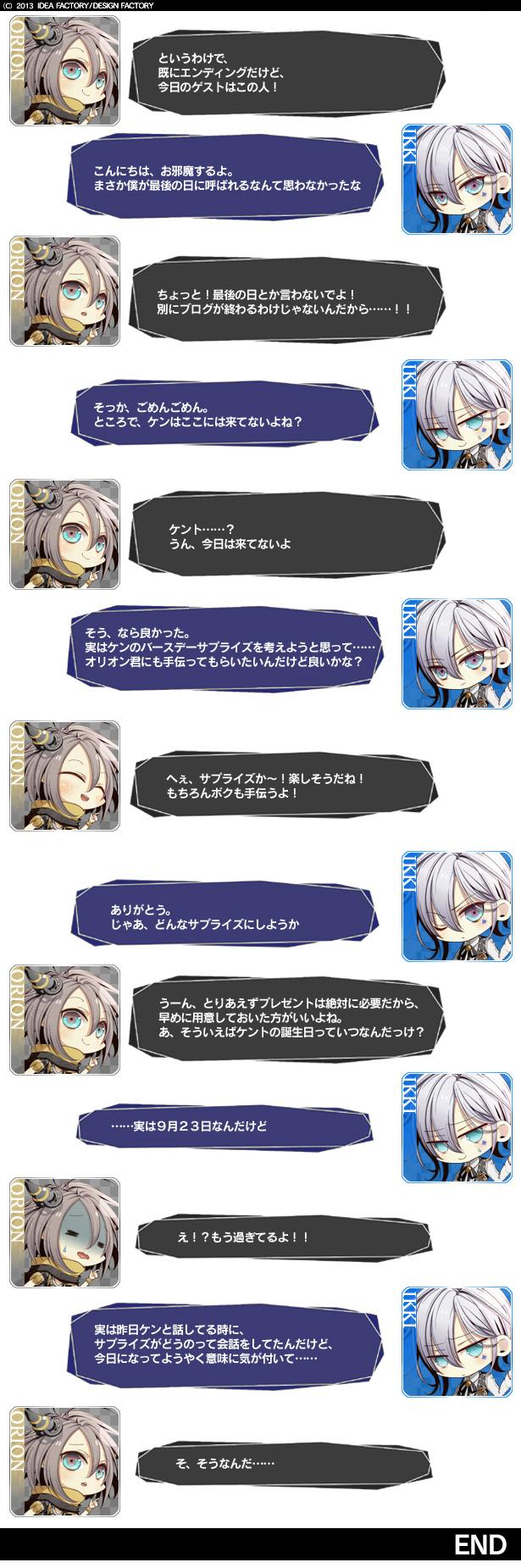 0924キャラ会話2.jpg