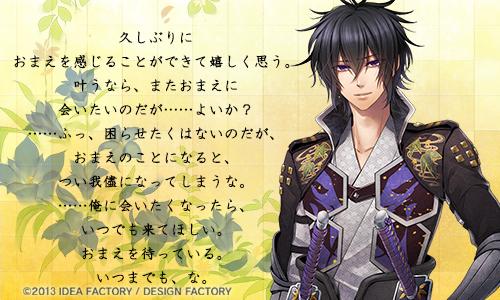 kazu_02.jpg