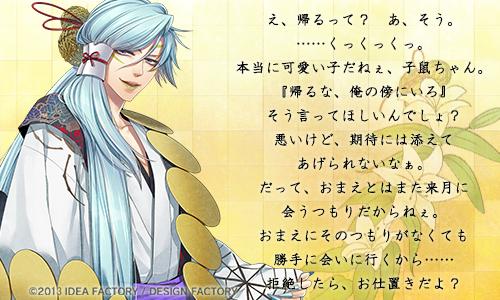 yachi_06.jpg