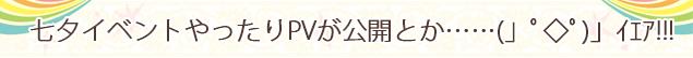 midashi_7.jpg