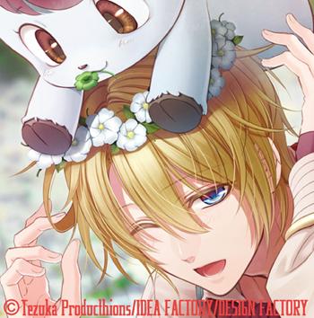 http://blog.otomate.jp/staffblog/00017160.jpg