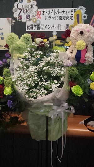 http://blog.otomate.jp/staffblog/00017435.jpg