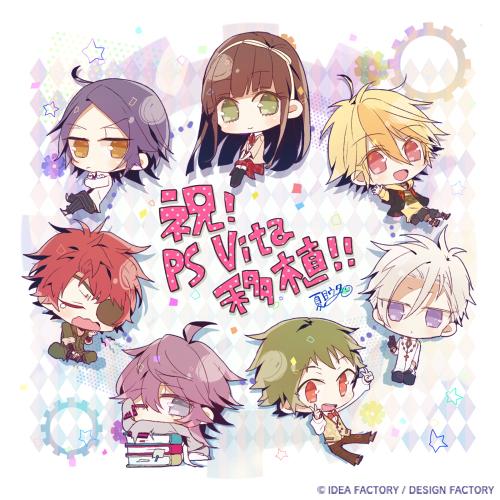 http://blog.otomate.jp/staffblog/00017441.jpg