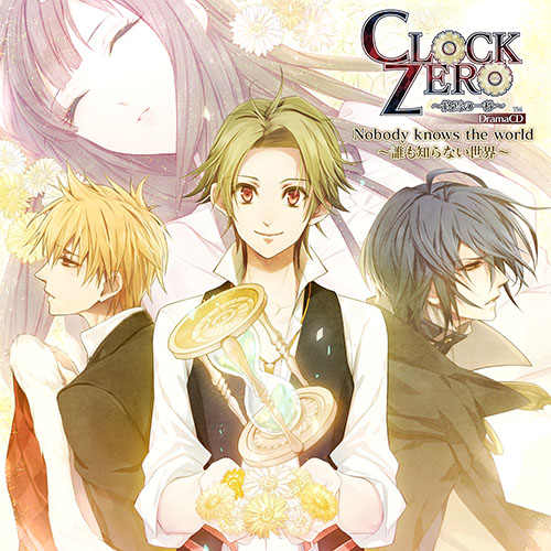 http://blog.otomate.jp/staffblog/00017444.jpg