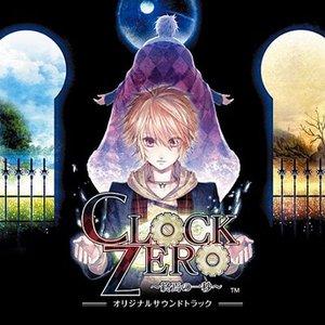 http://blog.otomate.jp/staffblog/00017447.jpg