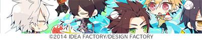 http://blog.otomate.jp/staffblog/00017464.jpg