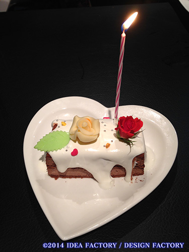 09ルカのケーキ.JPG