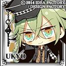 ura_ukyo3.jpg