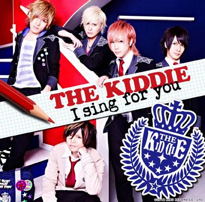 I_sing_for_you_cd.jpg