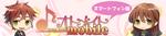 オトメイトモバイルバナー(スマートフォン).png