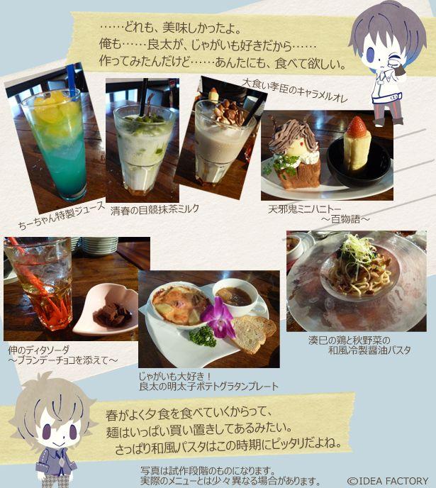 siratsuyu_otomatecafe.jpg
