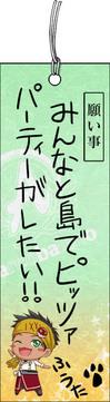 0707_arco_5.jpg