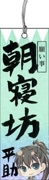 tn_haku_toudo.jpg