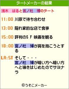 hiroshi_date.jpg