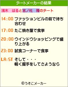 masashi_date.jpg