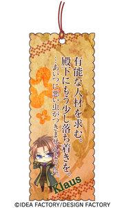 tana_moju_kurausu.jpg