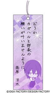 tana_natsu_shinohara.jpg
