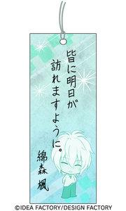 tana_natsu_watamori.jpg