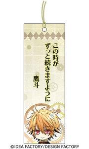tana_clock_takato.jpg