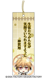 tana_clock_akira.jpg