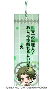 tana_clock_nakaba.jpg