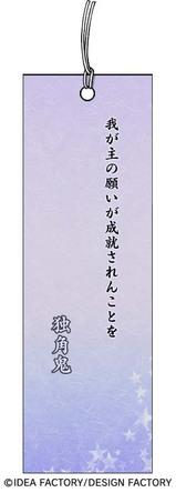 77syk_dokkakuki.jpg