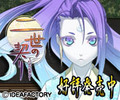 minawa_midle.jpg