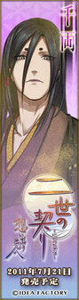 senryou_long.jpg