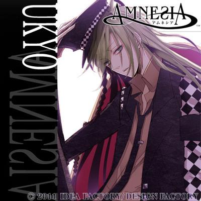 amnesia_uta00.jpg