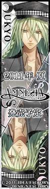 am_ukyo160x600.jpg