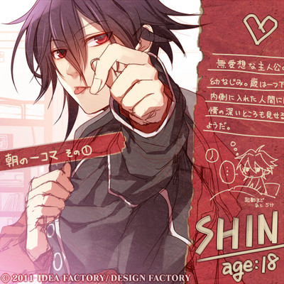 am_kikaku_shin.jpg