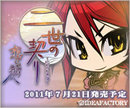 miniaka_m.jpg