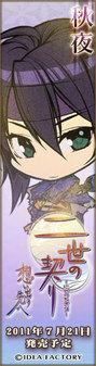minishu_long.jpg