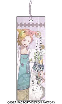 2011cz_tanabata_06.jpg