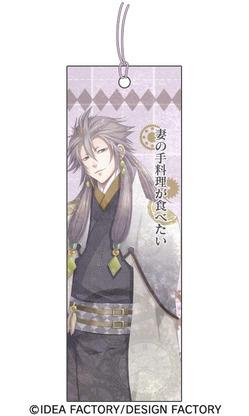 2011cz_tanabata_09.jpg