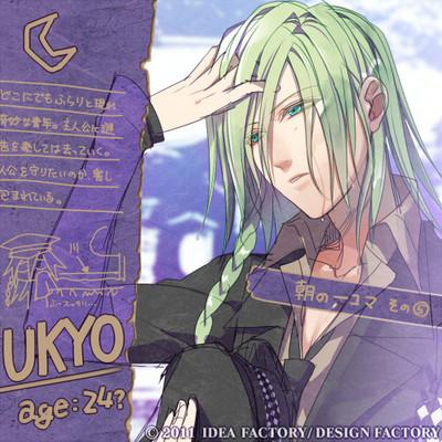 am_kikaku_ukyo.jpg