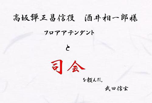ink-tenrei-600-366.jpg