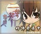 02.miniruri_middle.jpg